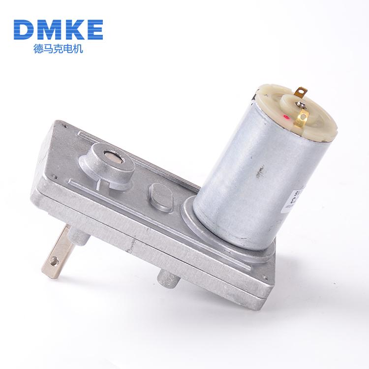 szdmk_DK-60C555HTB1