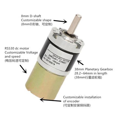 12-volt-dc-gear -motor (2)