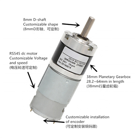12-volt-motor -and-gearbox (2)
