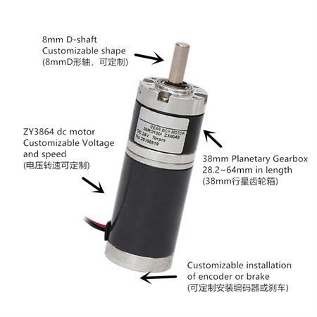 12-volt-geared -dc-motor (2)