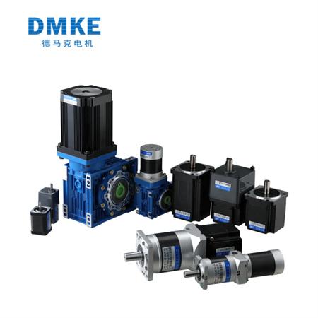 2kw-brushless-dc-motor  (5)